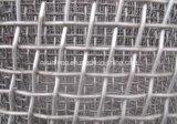 Precio del acoplamiento de alambre de acero inoxidable 304