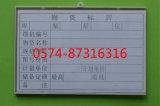 Datilografar a H 15*10cm o cartão material magnético do armazém do cartão do armazenamento de cartão com números