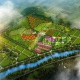 Проект перевод плана ландшафта Qianzhuang внешний