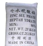 Ранг питания цены Znso4.7H2O сульфата цинка ранга удобрения