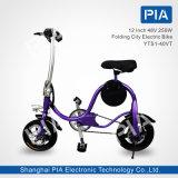 12 bicicleta eléctrica de la ciudad del doblez de la pulgada 36V 250W (YTS1-40VT)