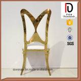 금 프레임 PU 결혼식을%s 가죽 나비 의자