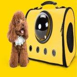 方法携帯用大きい飼い犬猫旅行ペット買物袋