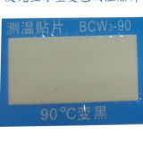 Etiquetas Thermochromic autoadesivas como o sensor de alta temperatura