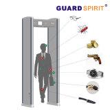 255セキュリティレベルの研究のサイトのLCDスクリーンが付いている安全なドアの戸枠の金属探知器