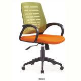 現代中間の背部スタッフのコンピュータの網の椅子