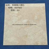 フォーシャンの建築材料の磁器のタイルの大理石のフロアーリングの石のタイル