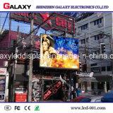 Pared video P2/P2.5/P3/P4/P5/P6 del LED de pantalla del módulo fijo a todo color al aire libre de interior de la visualización para hacer publicidad de la muestra