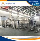 Système de filtration de machine/eau de plante aquatique