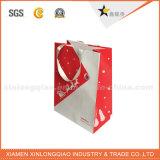高品質カスタムOEMの光沢によって薄板にされる紙袋