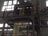 회전하는 LDPE/HDPE는 부는 기계 2개의 층 Co-Extrusion 필름 정지한다
