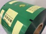 Plastik/Aluminium/zusammengesetzter Plastikfilm für verpackentabletten