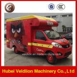 De mini Vrachtwagen van het Roomijs van de Vrachtwagen van het Voedsel van de Verkoper voor Verkoop