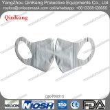 Respirateur de substance particulaire de soins de santé plié par N95 de masque protecteur