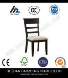 단추 뒤를 가진 의자를 식사해 Hzdc130-1 Parsons
