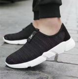 Webart-Gewebe-Schaumgummi-Sohle bereift /Fashion-Schuhe