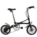 Una bici plegable del segundo con velocidad variable/la bicicleta plegable ligera