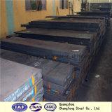 主要なシャフト1.7225、SAE4140、Scm440のための最もよいツール鋼鉄