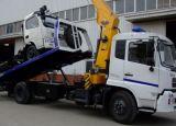 手段の回復タイプのレッカー車の壊されたキャリアのトラック