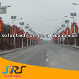 Luz de rua solar 50W (YZY-LL-019)