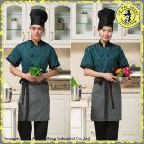 Camice casuali d'avanguardia dell'uniforme del ristorante della protezione della parte superiore del personale dell'hotel