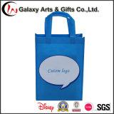 広告キャンペーンのカスタムNon-Wovenのロゴによって印刷されるショッピング・バッグ