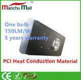 90W-150W IP67 PCIの熱伝導の物質的な穂軸LED屋外ライト
