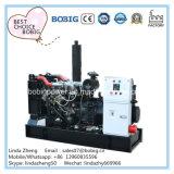 звукоизоляционный открытый электрический генератор 11kVA-33kVA с двигателем Yangdong