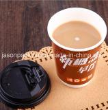 처분할 수 있는 최신 음료 종이컵 커피