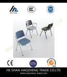Hzpc102 팔걸이를 가진 파란 사무실 의자