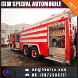 HOWO 12t 16t 화재 구조 차량 소화기 트럭