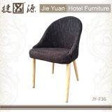 Ocio, metal, madera, grano, restaurante, café, silla, (jy-f36)