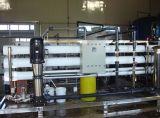 De Installatie van de Behandeling van het water