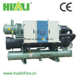 Двойным тепловой насос/воздух охладителя воды компрессора винта охлаженные воздухом/источника воздуха, котор нужно намочить