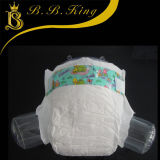 Marchandises de bébé de couche-culotte de bébé