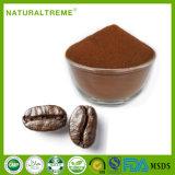 ブラジルからの極度の健全な即刻のアラビア緑のコーヒー