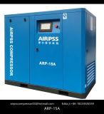 20HP Pcp aire de tornillo rotativo compresor