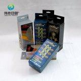 Colorido impresión offset Caja de regalo de música de alambre de embalaje