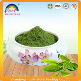 有機性Matchaの緑茶の粉