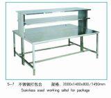 ステンレス鋼の病院のワークテーブル(S-5へのS-11)