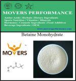 Дополнение питания чистота бетаина моногидрат