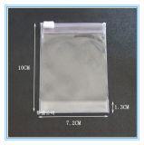 최신 판매 공간 비닐 PVC 지퍼 주머니는을%s 가진 접힌 바닥을 서 있다