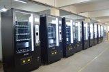 Фабрики торговый автомат прямой связи с розничной торговлей на самой низкой цене по прейскуранту завода-изготовителя