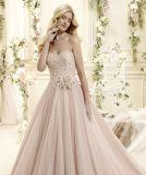 Plus nouveau Tulle une ligne robe de mariage (WDQH048)