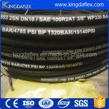 Equipo utilizado en las máquinas de aceite Constructure manguera hidráulica resistente