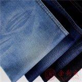 Джинсовая ткань оптовой продажи хлопко-бумажная ткани QS3516-a