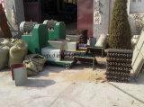 목탄 압출기 기계