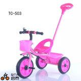 新しいデザイン安い子供の三輪車の方法子供のTrikeの赤ん坊の三輪車