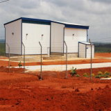 最高は鉄骨構造の倉庫を増強する