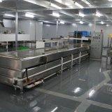 Machine d'impression hydraulique de vente chaude de transfert de l'eau de bac de trempage de matériel hydrographique automatique de Kingtop avec l'acier inoxydable d'épaisseur de 2mm